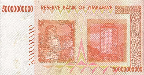 Zimbabwe 50 Billion Dollar Note (Back)