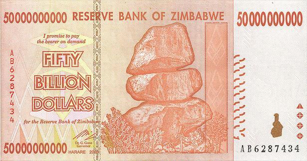 Zimbabwe 50 Billion Dollar Note